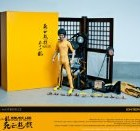 Game of Death: Bruce Lee Real Masterpiece Action Figure Reviews