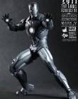 Hot Toys Sideshow SDCC Marvel Iron Man Mark IV Secret Project Figure