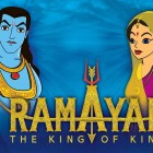 Ramayanam Full Movie In English (HD) – Compilation of Cartoon / Animated Devotional Stories For Kids