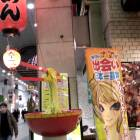 The Noodle signboard Japanese Ramen bowl Chinese style