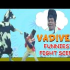 Vadivelu's Most Funniest Fight Scene Ever – INDIAN VFX AT EPIC LEVEL – Must Watch!!
