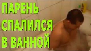 ТОТАЛЬНЫЕ Приколы Это РОССИЯ #46 Funny jokes in Russia